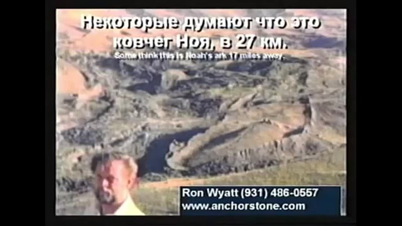 03 Динозавры и Библия - Кент Ховинд