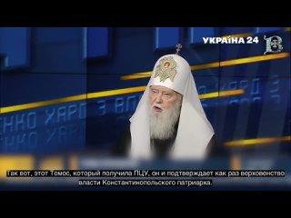 Правда о раскольниках. Новые откровения Михаила Денисенко
