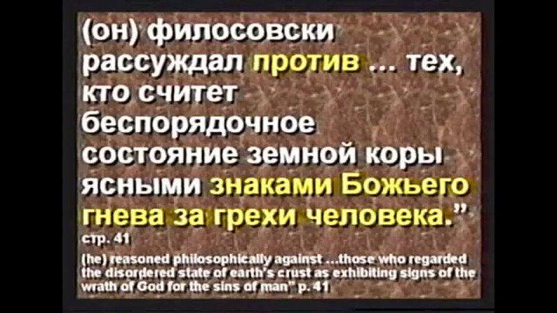 04 Что находится в учебниках - Кент Ховинд