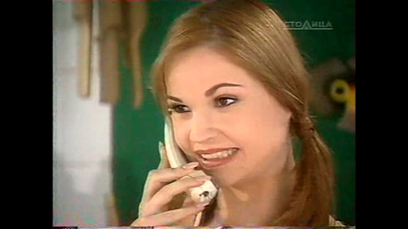 Мария Эмилия любимая 4 серия