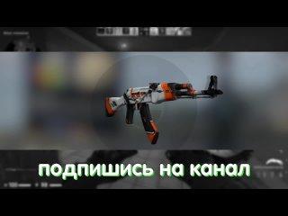 "[Dmitriy Landstop] КУПИЛ АККАУНТ С ""FACEIT 10LVL"" за 100р | CS:GO"