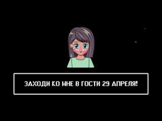 ГОЛОС ОМЕРИКИ l УЗДЕЧКА l ТИЗЕР l 29 АПРЕЛЯ