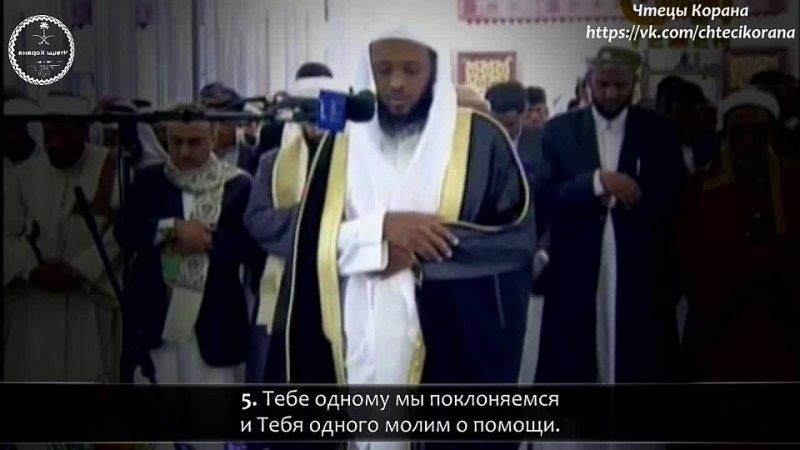 Тауфик ас Саиг Сура 18 аль Кахф Пещера аяты 107 110