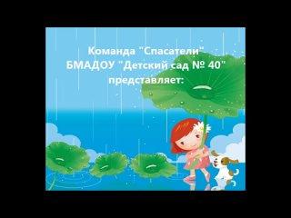 Видео от Детския-Сада Березоньки