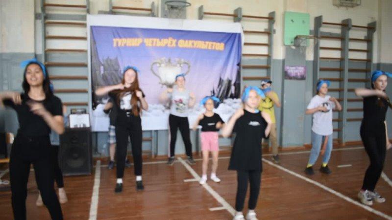Большие танцы Когтевран