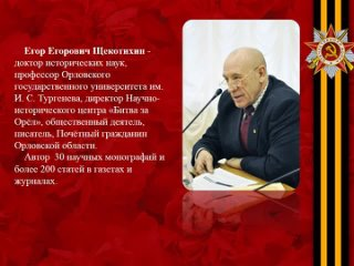 Videó: Verkhovskaya-Rayonnaya-Biblioteka Mbu-Mprb