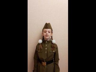Денисова Полина 8 лет «Это было в мае на рассвете»