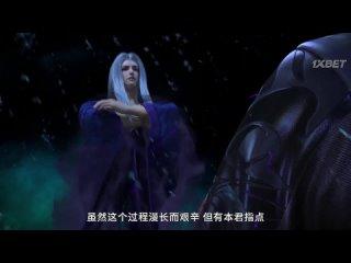 我是大神仙 / Wo Shi Da Shenxian / Я великий бог - 25 серия []