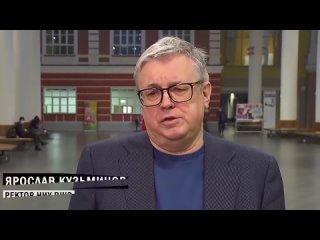 ВШЭ - Кузница либеральных кадров обезглавлена. Ректор ВШЭ Ярик Кузьминов ушёл в отставку _ 03 июль 2021