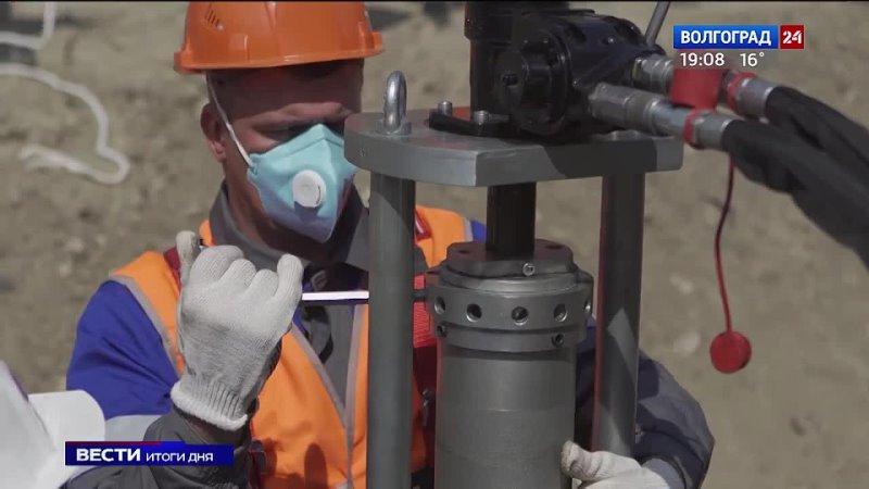 Волгоградская область наращивает уровень газификации