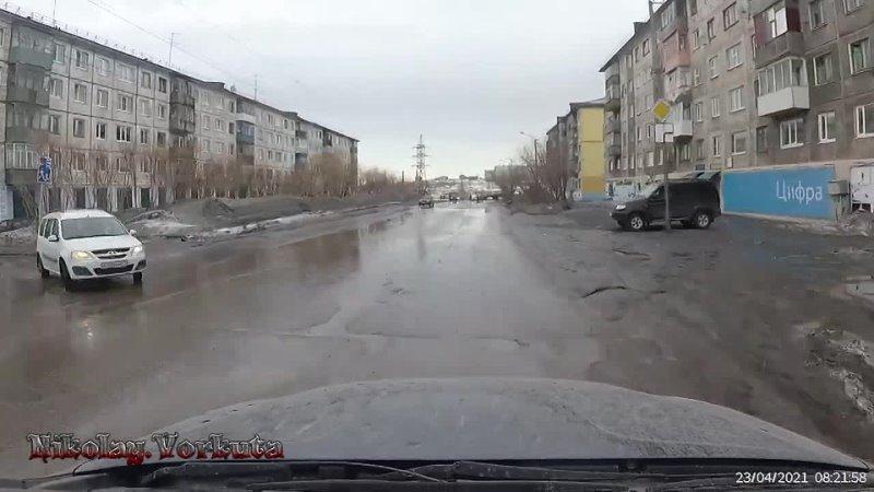 ВоркутаПоймёт Ленинградская Димитрова