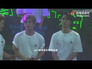 CPN 王肖 (ВанСяо) на концерте YH