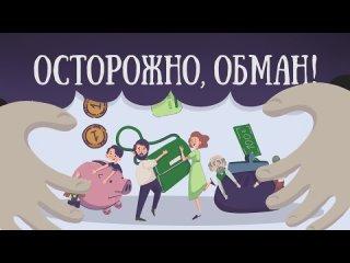 Видео от Костромскоя Городового