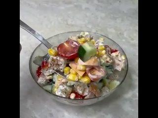 Аппетитный салатик