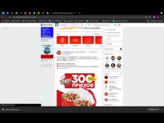 Video by ПиццаФабрика Псков | Пицца Роллы Вок