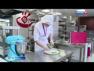 Волгоградский студент-кулинар стал серебряным призером Дельфийских игр