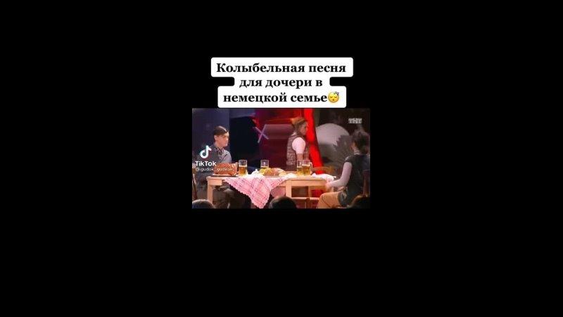 Comedy Woman 😄