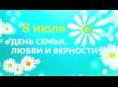 Видео от Культурно-досуговый центр Кызылского кожууна