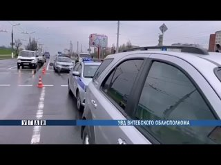 В Витебске под колеса машины попал ребёнок
