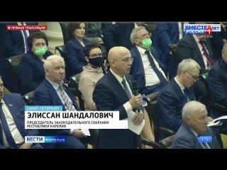 Спикер парламента Карелии  Элиссан Шандалович вы ступил на Совете законодателей России