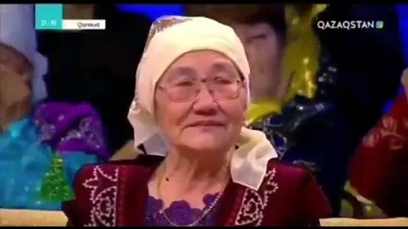 Видео от Бақытым сен