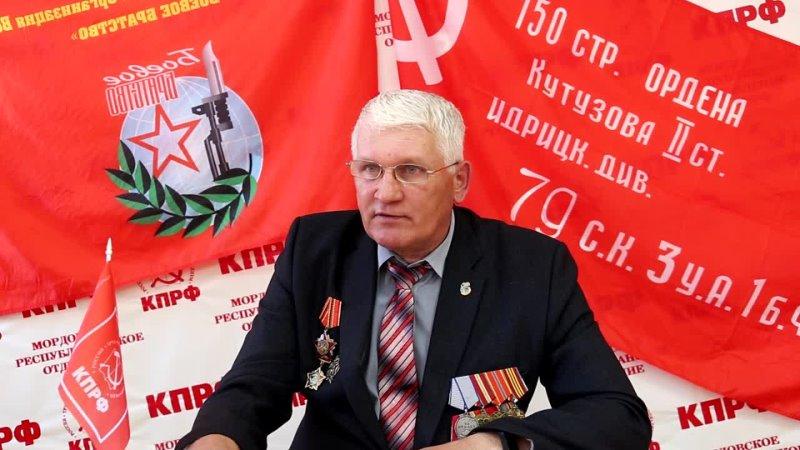 Владимир Иванович Коваленко Боевое братство о 80 й годовщине начала Великой Отечественной войны