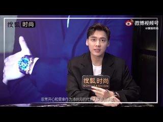 2021 Ли И Фэн даёт небольшое интервью для Sohufashion.