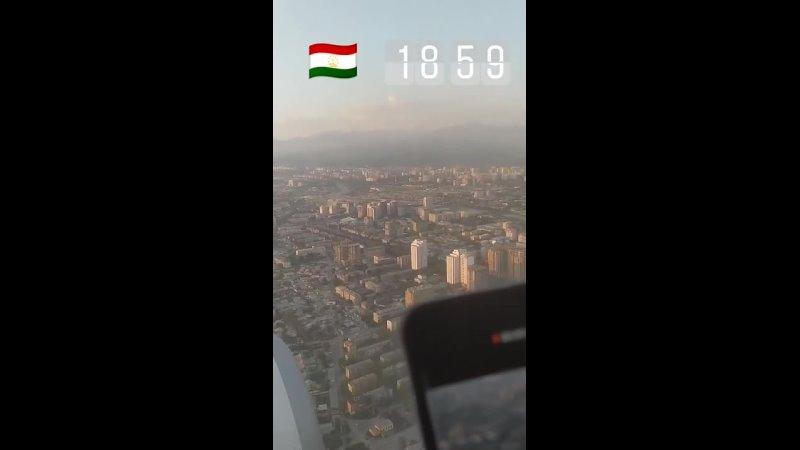 Mamatzokirzoda on Instagram душанбе dushanbe tajikistan tajikistan love небо MP4 mp4