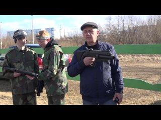 13-й урок Обучающее занятие игры лазертаг и тактики ведения боя
