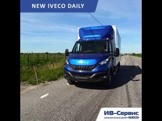 Видео от ИВ-Сервис