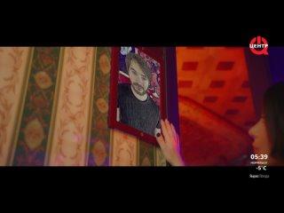 Винтаж & Red Max - С замиранием сердца (Центр Красноярск Премиум) Музыкальный блок