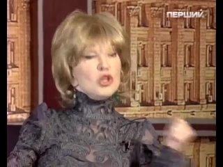 Людмила Гурченко про папу
