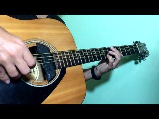 [Гитара это просто] Лёгкая и спокойная мелодия на гитаре   Easton corbin – are you with me