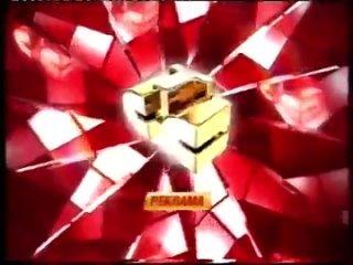 Рекламная заставка СТС (2007)