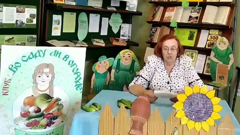 Рецепты засолки огурцов Сабинина Ирина Сергеевна