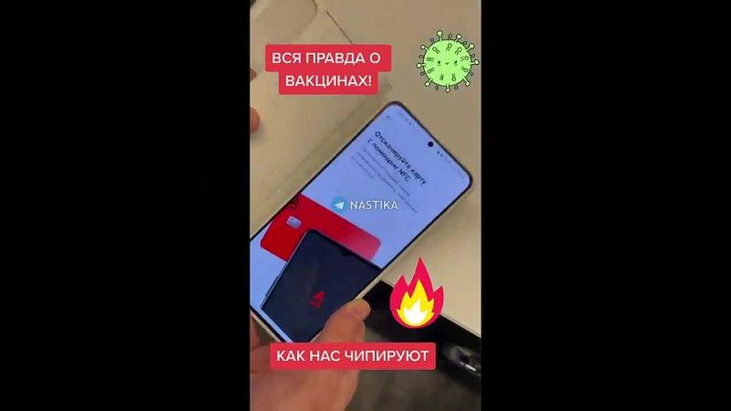 Видео от Сергея Бобкова