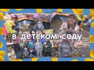 Дед Мороз и ЛЕТО_образовательное событие для старших групп МБДОУ №