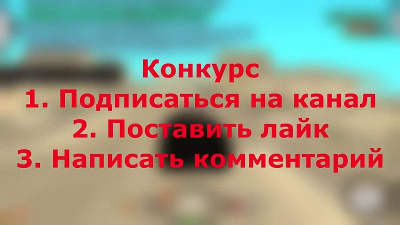 Knire Найр КАК СТАТЬ БОГАТЫМ НА BLACK RUSSIA 1КК В ЧАС CRMP MOBILE