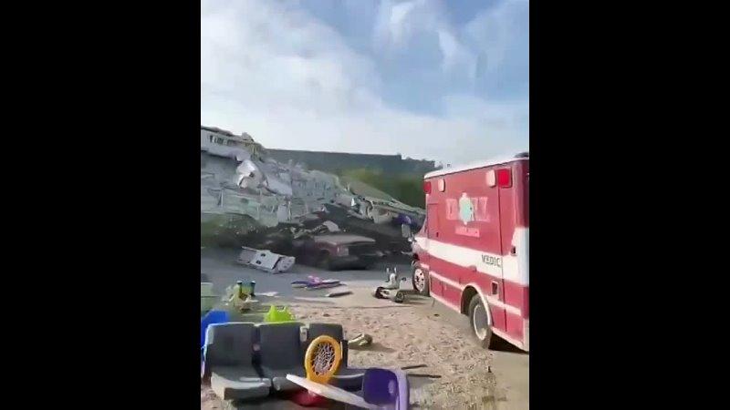 Катастрофа