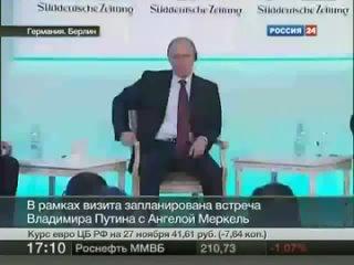 Путин отжег в Германии: Вы что дровами топить будете? (480P).mp4