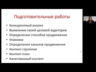 Открытый окружной молодежный Форум Наукограда Бийск. День второй