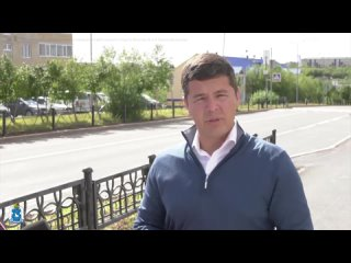 Реновация школ на Ямале