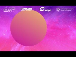 Vídeo de Телеканал «Югра»