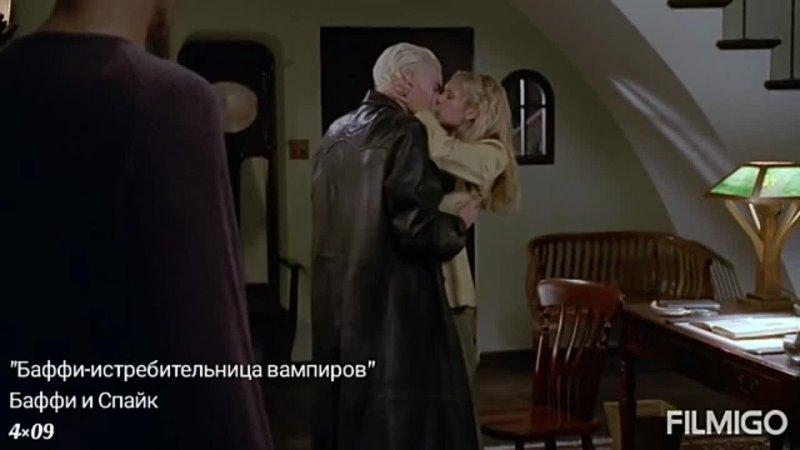 Первый поцелуй парочек 4 часть