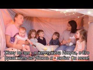 Ты особенный __ Очень красивая песня для детей 🧒 😊
