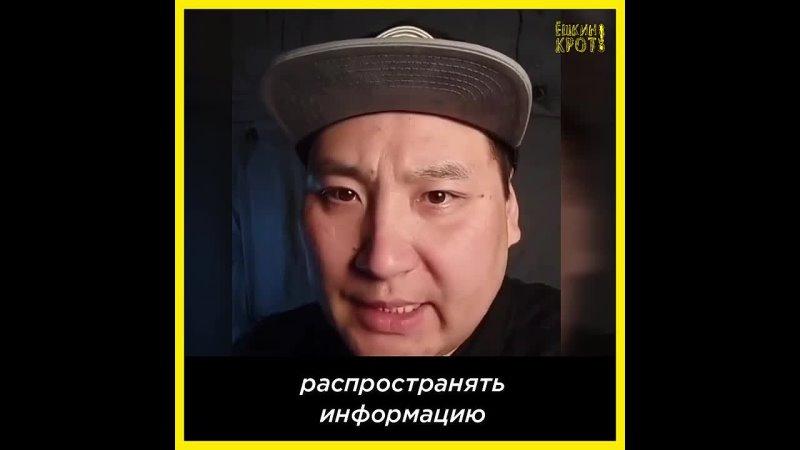 ♐ На Байкале уничтожают лес ♐