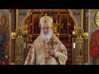 Слово пастыря () Проповедь в день памяти святителя Николая Чудотворца.