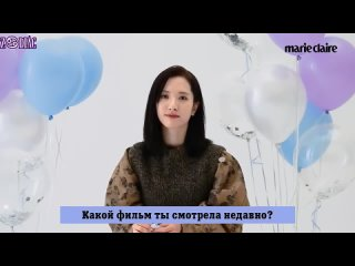 [] Викторина с Боной (WJSN) для Marie Claire