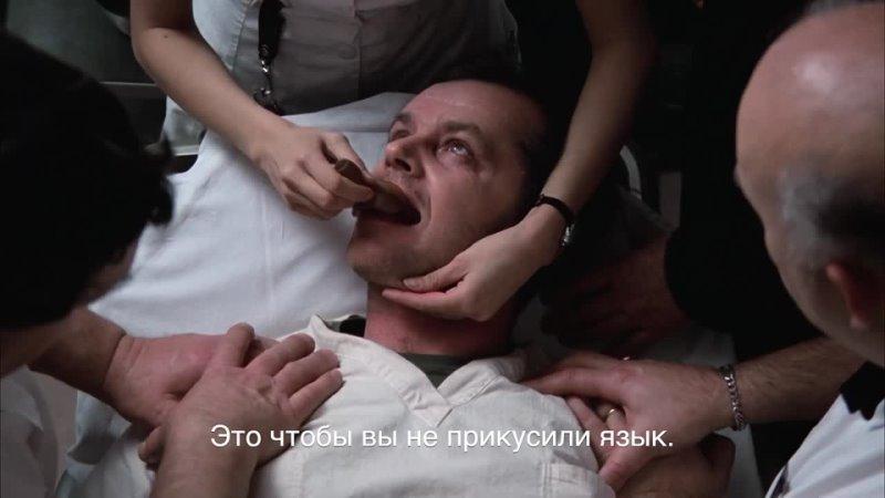 Пролетая над гнездом кукушки One Flew Over the Cuckoo's Nest трейлер с русскими субтитрами премьера РФ 27 мая 2021