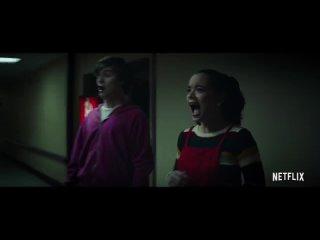 «Улица страха» трейлер хоррор-трилогии